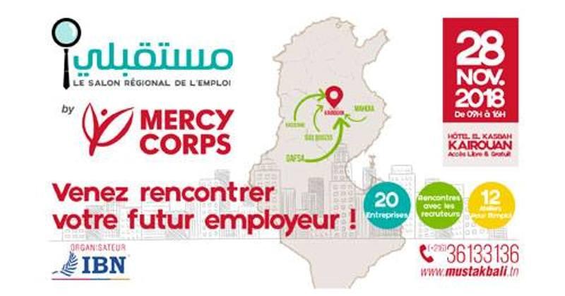 Salon Régional de l'Emploi Mustakbali par Mercy Corps