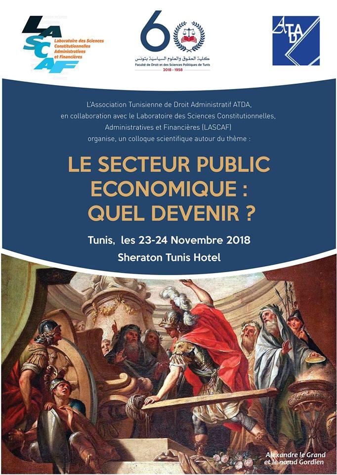 Le secteur public économique : Quel Devenir ?