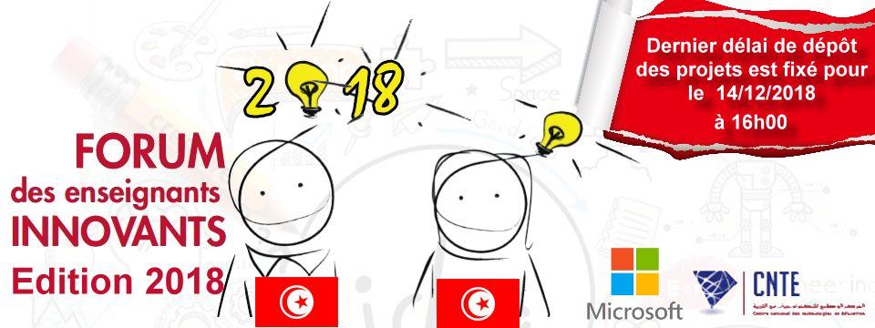Forum des enseignants innovants tunisiens Edition 2018
