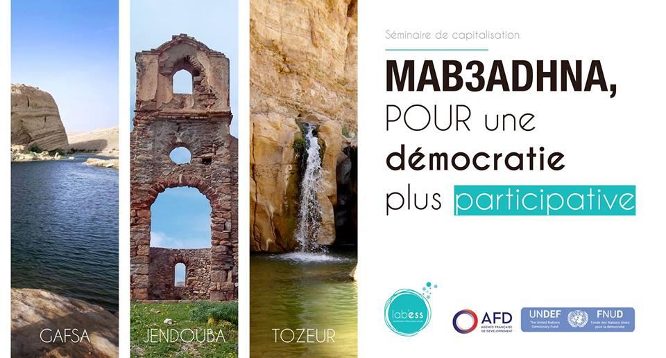 Mab3adhna – POUR une démocratie participative