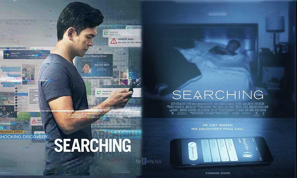 ผลการค้นหารูปภาพสำหรับ searching film 2018 poster