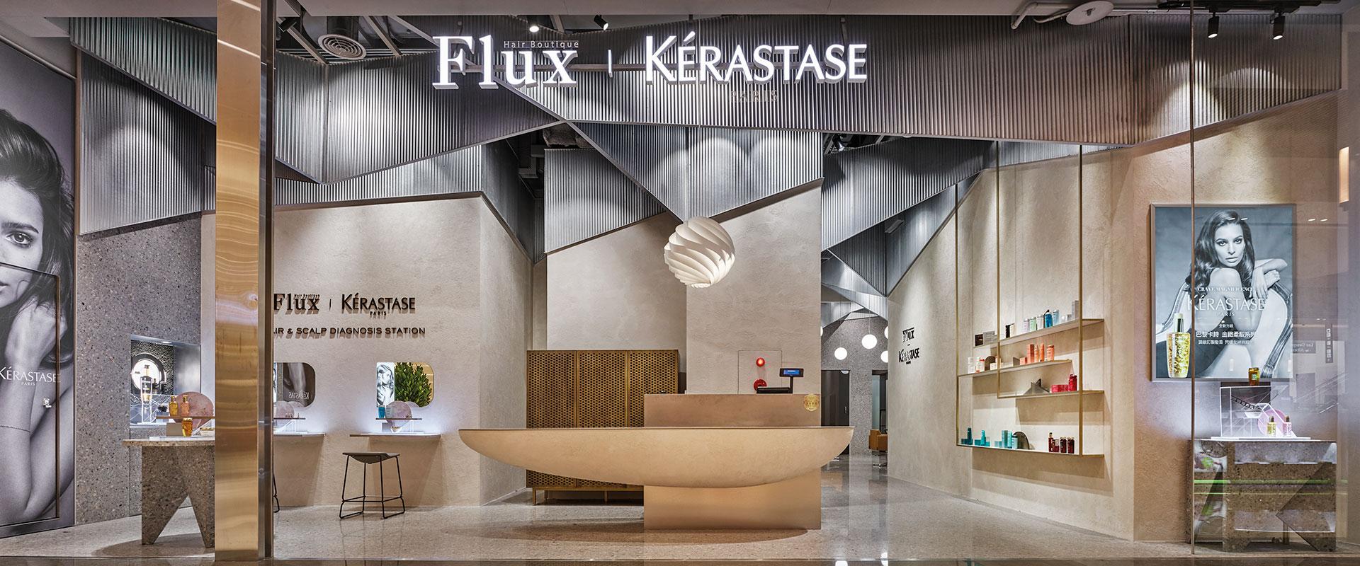 kerastrase-flux-salon---taipei-taiwan---SB-124---retail-02---OK