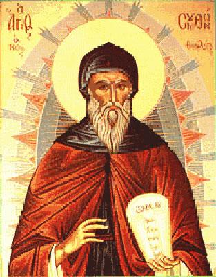 Άγιος Συμεών ο Νέος Θεολόγος | Ιερό Προσκύνημα Αγίας Μαρίνας Αλυκού Κρωπίας