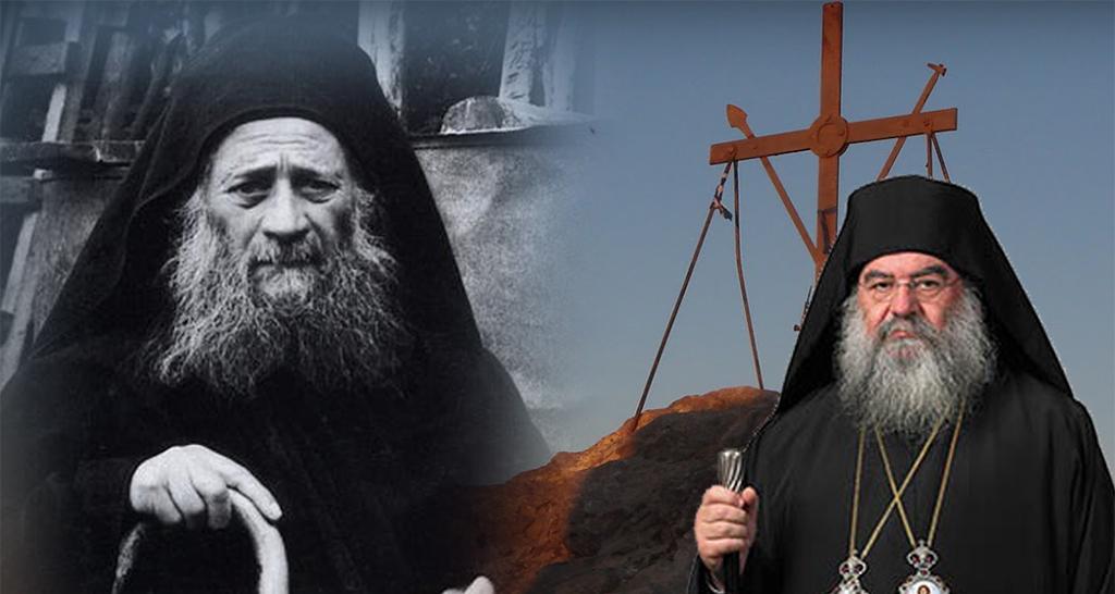 Αποτέλεσμα εικόνας για Η φανέρωση της Αγίας Τριάδας στον Γέροντα Ιωσήφ τον ησυχαστή – Μητροπολίτης Λεμεσού κ. Αθανάσιος