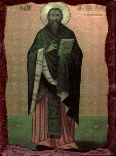 Αποτέλεσμα εικόνας για Άγιος Αναστάσιος ο εξ Αγίου Βλασίου, ο Γουναράς