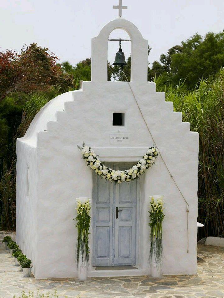 Γάμος, κατά τον Άγιο Ιωάννη τον Χρυσόστομο