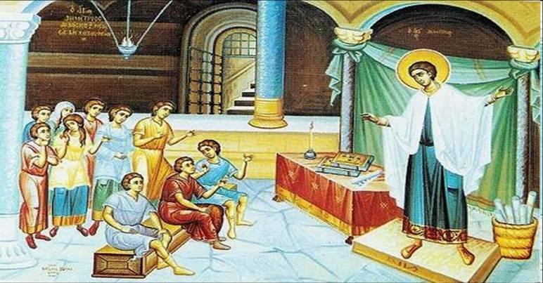 Τῌ ΚΣΤ' ΤΟΥ ΑΥΤΟΥ ΜΗΝΟΣ ΟΚΤΩΒΡΙΟΥ  Μνήμη τοῦ Ἁγίου Μεγαλομάρτυρος Δημητρίου τοῦ Μυροβλύτου, καὶ ἡ Ἀνάμνησις τοῦ γεγονότος σεισμοῦ.