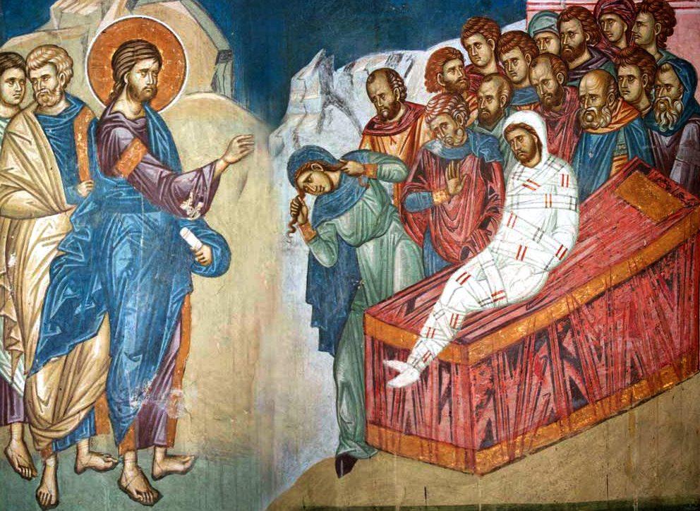 Κυριακή Γ΄ Λουκά  (Η ανάστασις του υιού της χήρας της Ναΐν)