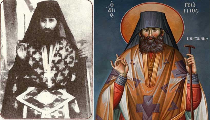 Ο πράος και ταπεινός όσιος Γεώργιος Καρσλίδης