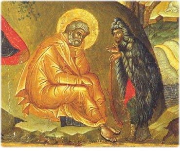 Ιωσήφ ο μνήστωρ