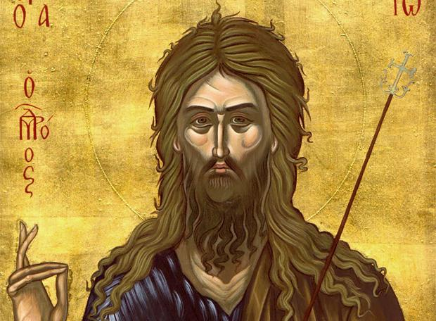 ΚΥΡΙΑΚΗ ΜΕΤΑ ΤΑ ΦΩΤΑ – ΣΥΝΑΞΙΣ ΑΓΙΟΥ ΙΩΑΝΝΟΥ ΤΟΥ ΠΡΟΔΡΟΜΟΥ