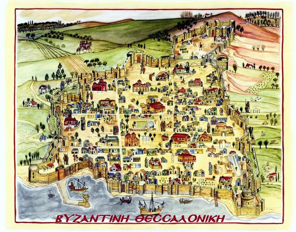 ΘΡΗΝΟΣ ΓΙΑ ΤΗΝ ΑΛΩΣΗ ΤΗΣ ΘΕΣΣΑΛΟΝΙΚΗΣ (1430) Του Αγίου Μάρκου του Ευγενικού