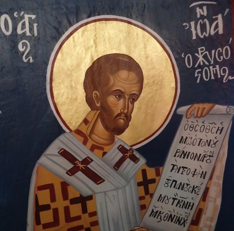 Αγίου Ιωάννου του Χρυσοστόμου Αποφθέγματα Σοφίας & Χάριτος