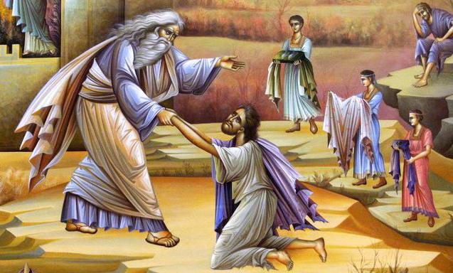 Οἱ «θρῆσκοι» μοιάζουμε μὲ τὸν ἀδελφό τοῦ ἀσώτου, γιατί τόσα χρόνια μέσα στὴν Ἐκκλησία, δέν έχουμε σχέση μὲ τὸν Χριστό