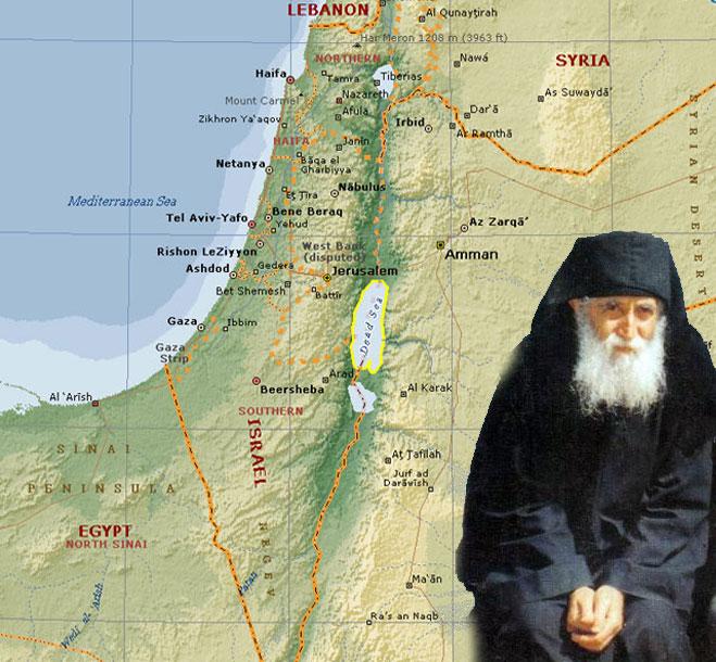 """Άγιος Παΐσιος: """"Ο ελληνικός στρατός θα είναι νικητής. Γήπεδο θα΄ναι η Παλαιστίνη, τάφος τους η Νεκρά Θάλασσα"""""""