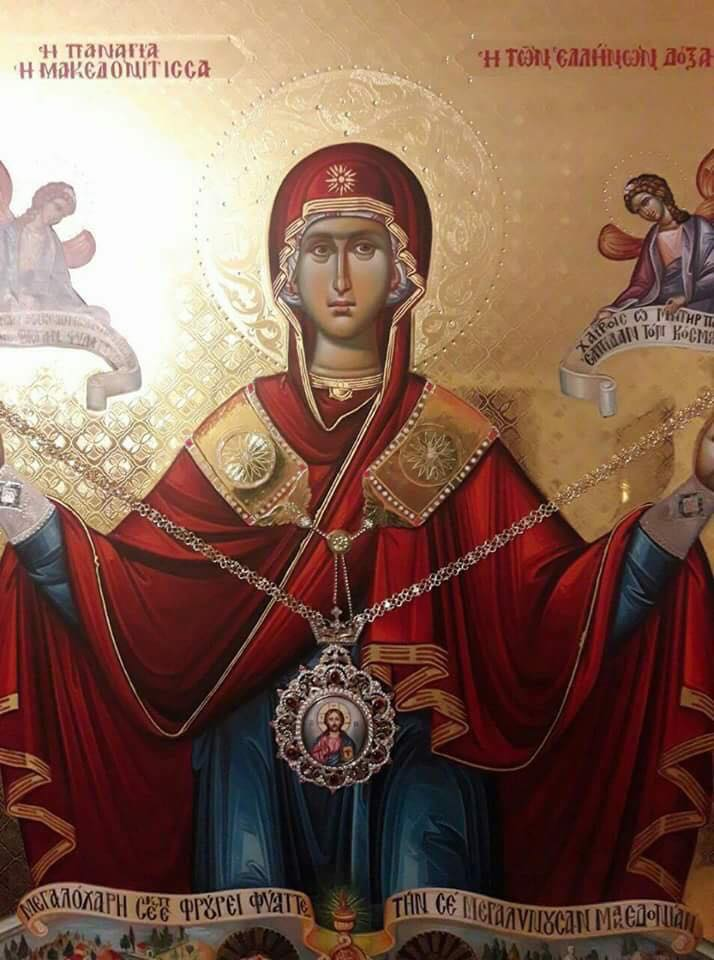 Ψήγματα Χρυσού από τους Ασκητικούς Λόγους του Αββά Ισαάκ του Σύρου (Μελέτημα 19ον & 20ον)