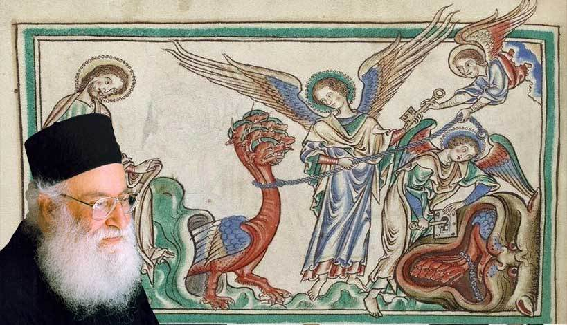 Τα όργανα του Αντιχρίστου στην Εκκλησία, η τρίτη διαθήκη και ο έσχατος πειρασμός ~ π. Αθανάσιος Μυτιληναίος