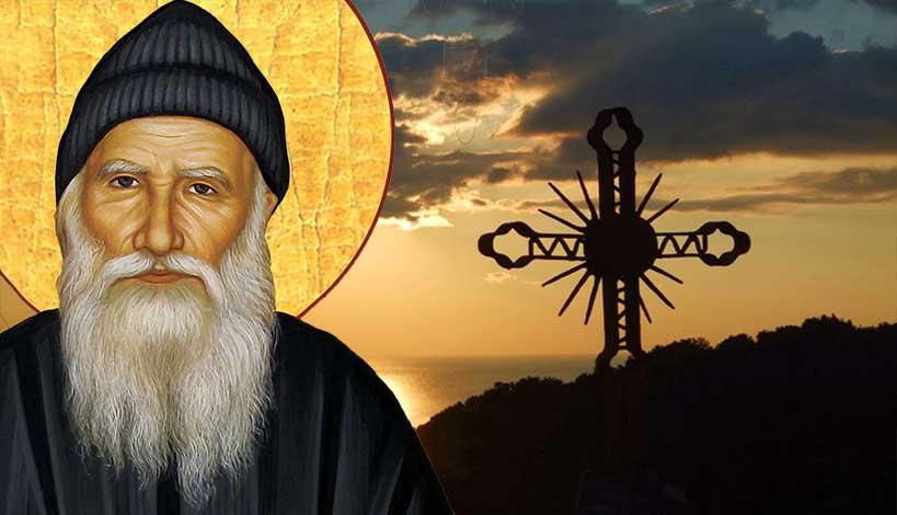 Αγίου Πορφυρίου Καυσοκαλυβίτου :  Ὅταν δέν σοῦ δίνουν σημασία, νά μή μιλᾶς
