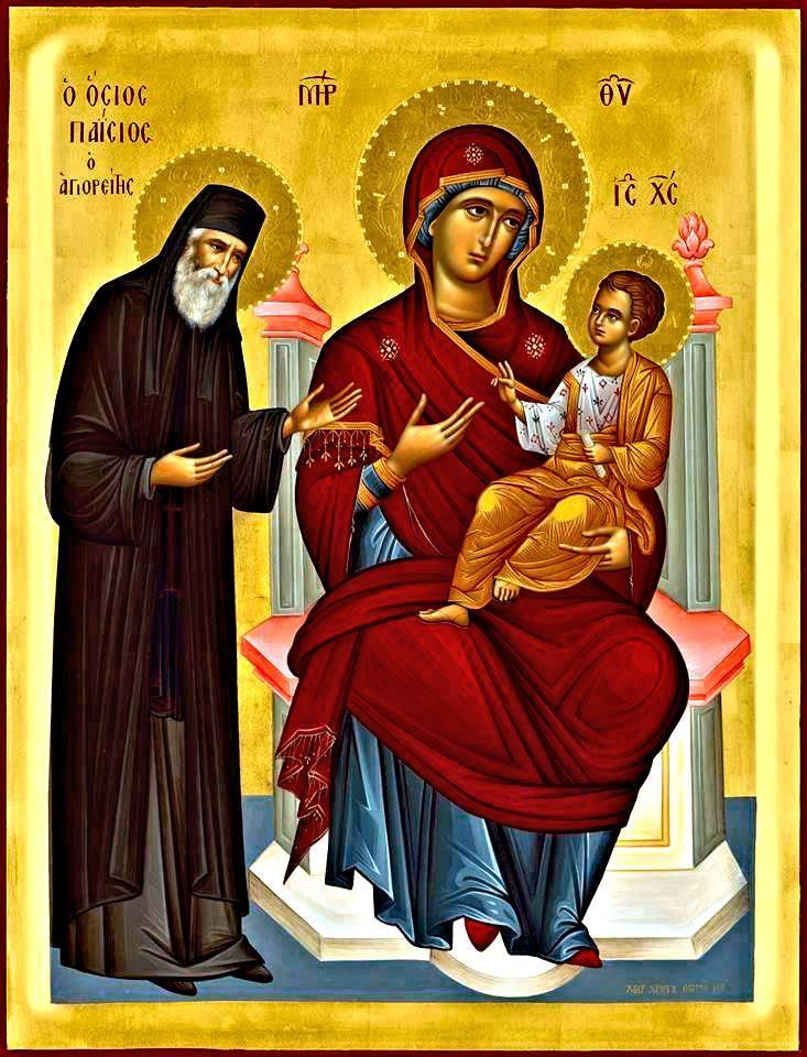 Η Παναγία άλλαξε την σκληρή απόφαση του Θεού για το γένος μας