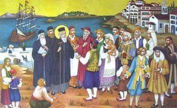 """""""Η παιδαγωγική σκέψη και πράξη στις διδαχές του αγίου Κοσμά του Αιτωλού: χριστιανοπαιδαγωγική θέωρηση"""" A' Μέρος"""