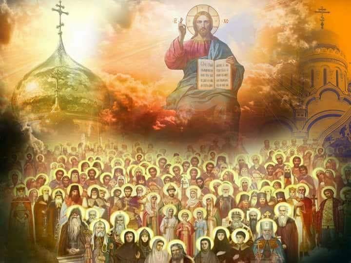 Η «Ουράνια Ιεραρχία» Αγίου Διονυσίου Αρεοπαγίτου