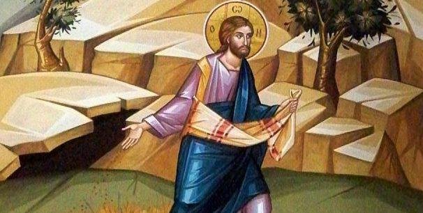 Ο προορισμός του ανθρώπου σύμφωνα με τον Άγιο Πατροκοσμά!