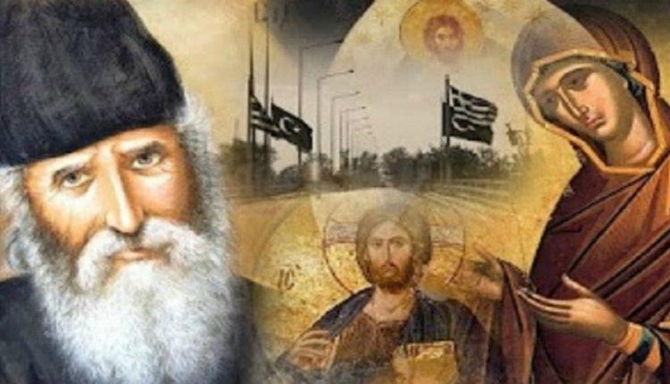Οι Χριστιανοί μέσα στον κόσμο