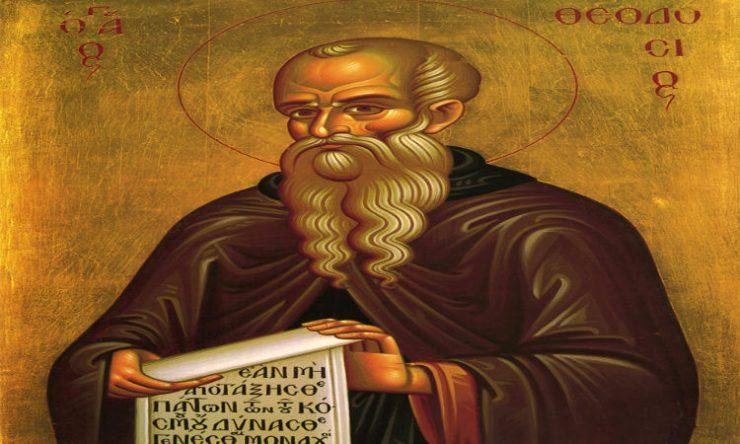 Ο Όσιος Θεοδόσιος ο Κοινοβιάρχης (Εορτάζει στις 11 Ιανουαρίου εκάστου έτους)