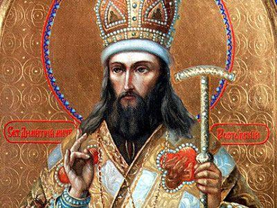Άγιος Δημήτριος του Ροστώφ – Πνευματικό αλφάβητο: Α   – Πόλεμος λογισμών