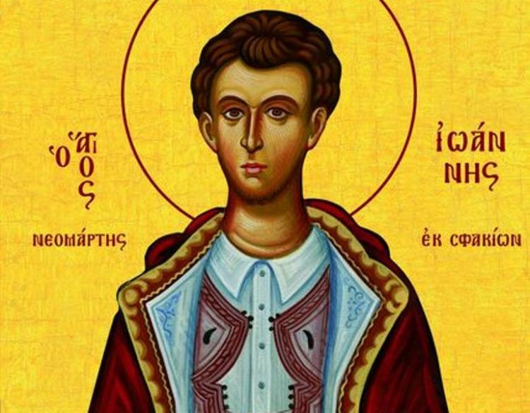 Ο Άγιος νεομάρτυς Ιωάννης ο εκ Σφακιών της Κρήτης