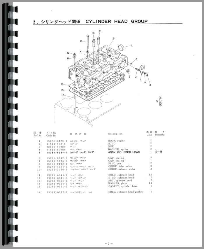 Kubota L2600 Wiring Diagram | schematic diagram download on l275 kubota wiring diagram, l285 kubota wiring diagram, l3600 kubota wiring diagram, l3830 kubota wiring diagram, l3240 kubota wiring diagram, l4200 kubota wiring diagram, l3400 kubota wiring diagram, l2550 kubota wiring diagram, b2410 kubota wiring diagram, l3450 kubota wiring diagram, l2650 kubota wiring diagram, l2600 kubota wiring diagram, l3940 kubota wiring diagram, l2500 kubota wiring diagram,