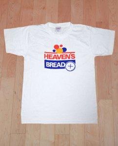 Heavens_Full