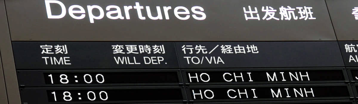 Osaka tourist info - featured photo. Airport departure sign in Osaka, Japan