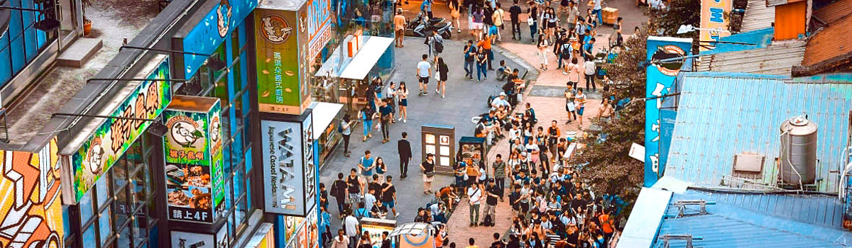 Ximending District featured photo