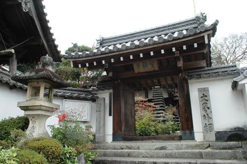 Nara temples-Shorinji Temple