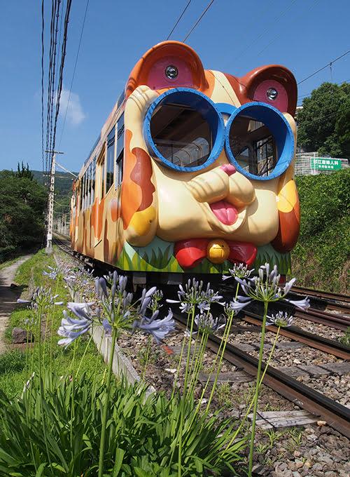Things to do in Nara-Ikomasanjo Amusement Park