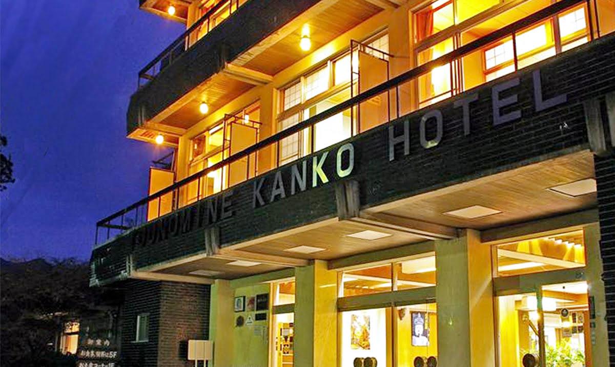 Tounomine Kanko Hotel
