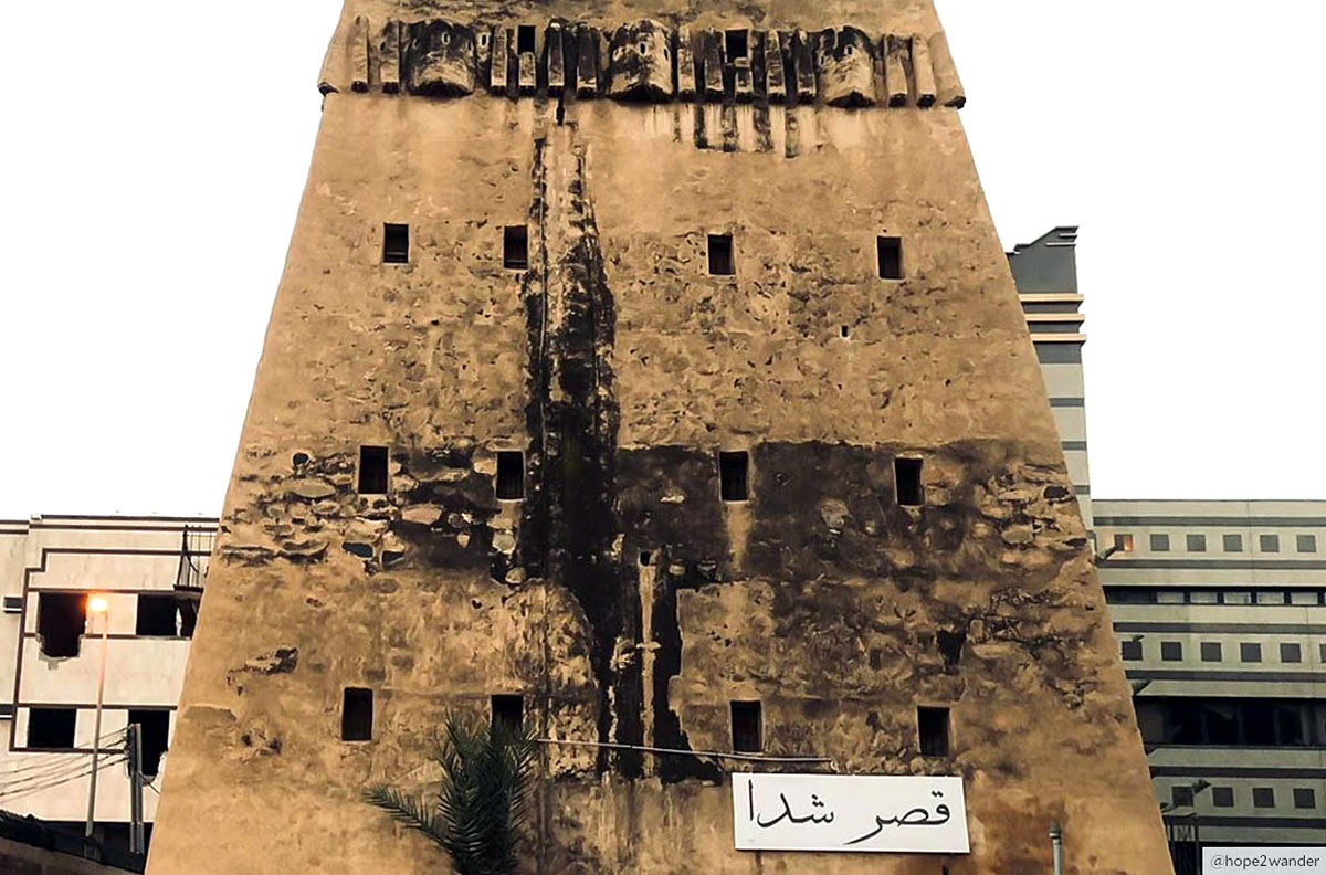 Landmarks in Saudi Arabia-historic sites-Shada Archaeological Palace
