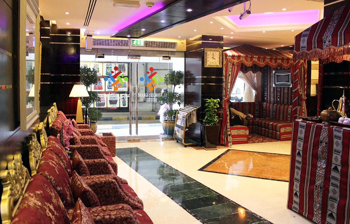 Hotels in Dubai-shopping-UAE-Al Khaleej Grand Hotel