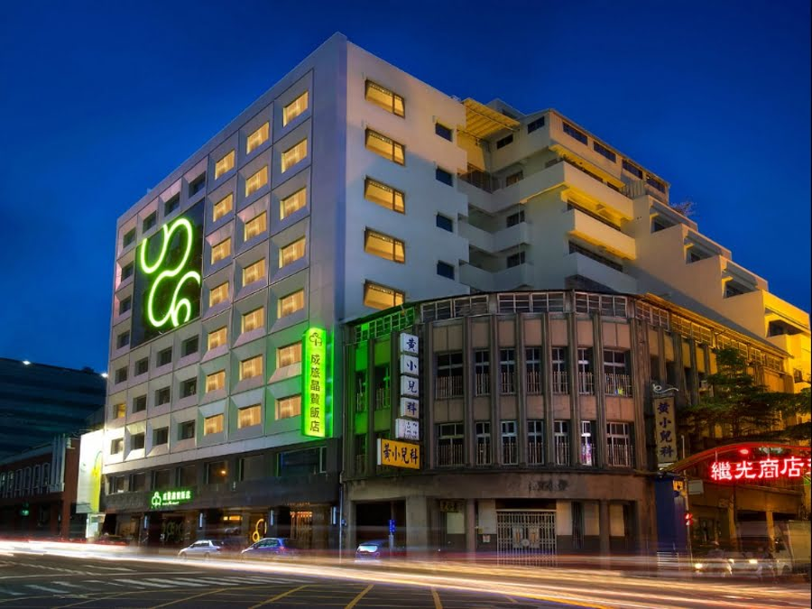 Hotels in Taichung-Taiwanese food-what to eat-Park City Hotel Central Taichung