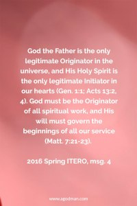 God the Father is the only Originator and the Holy Spirit is the only Initiator
