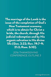 The Direction of the Lord's Move is to Prepare the Bride for Christ, the Bridegroom