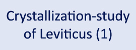 Crystallization-Study of Leviticus (1)