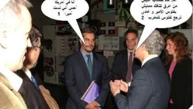 Photo of الأمير مولاي هشام يصرح لصحيفة  -يال دايلي نيوز-: في أمريكا أحس أني لست أميرا