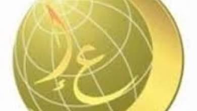 Photo of جديد قضية العدلاويين الذين اختطفوا واحتجزوا محاميا بفاس
