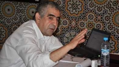"""Photo of اليزمي في جواب عن سؤال لـ""""أكورا"""": المجلس الوطني لحقوق الإنسان يتحمل جزءا من مسؤولية عدم تفعيل خطة الأرضية المواطنة"""