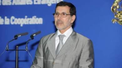 Photo of حسب بلاغ لوزارة الخارجية المغربية: الرباط  تطلب من سفير سوريا مغادرة المغرب