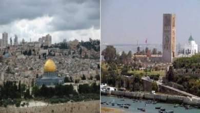 Photo of المصادقة على توأمة الرباط مع القدس الشريف