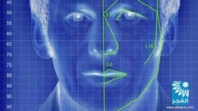 Photo of نقلة هائلة قد تمكن الطب الشرعي من تحديد شكل وجه الجاني من خلال عينة بحمضه النووي