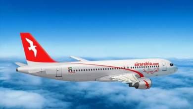 Photo of العربية للطيران المغرب تبدأ رحلاتها إلى لندن – غاتويك